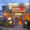 Chinarestaurant Taiyang Rheinfelden in Rheinfelden (Baden-Württemberg / Lörrach)]