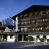 Restaurant Alpenhof in Grainau (Bayern / Garmisch-Partenkirchen)]
