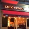 Restaurant Colo Colo Empanadas in Berlin (Berlin / Berlin)]