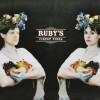 Restaurant Rubys in Berlin
