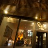 Restaurant Rutz Weinbar in Berlin