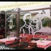 Restaurant Speisegastst�tte PILA in Berlin (Berlin / Berlin)]