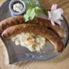 Restaurant Backstüble im Hotel Stadt Coburg in Coburg (Bayern / Coburg)