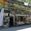 Restaurant Mikado Sushi  Grill in Koblenz
