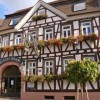 Hotel Restaurant Zum Grünen Baum in Michelstadt (Hessen / Odenwaldkreis)]
