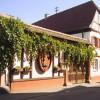 Weiks Vinothek und Restaurant in Neustadt an der Weinstraße (Rheinland-Pfalz / Neustadt an der Weinstraße)]