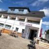 Restaurant Gengs Linde in Stühlingen-Mauchen (Baden-Württemberg / Waldshut)