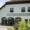 Restaurant Karoli Stuben im Hotel Vier Jahreszeiten in Waldkirchen (Bayern / Freyung-Grafenau)
