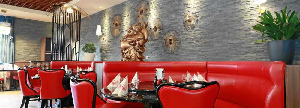 China Restaurant Fudu in Rheinfelden