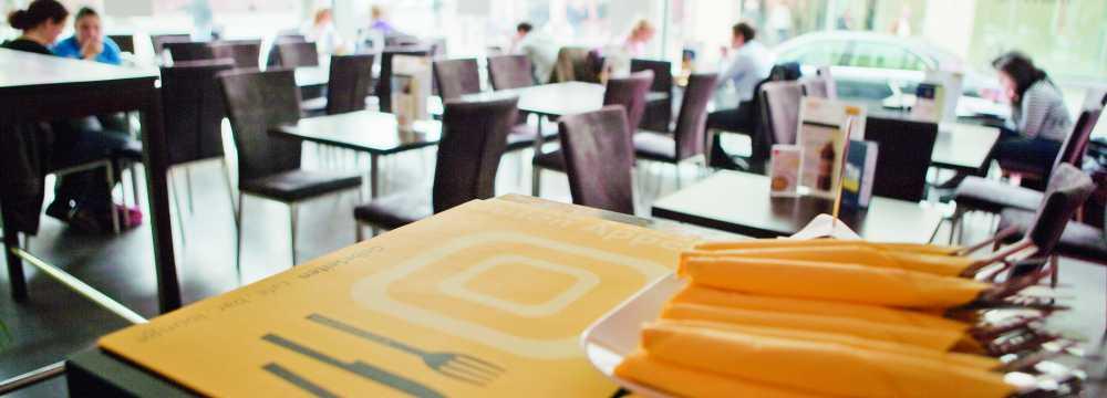 Gelbe Seiten Café Bar Lounge in Karlsruhe