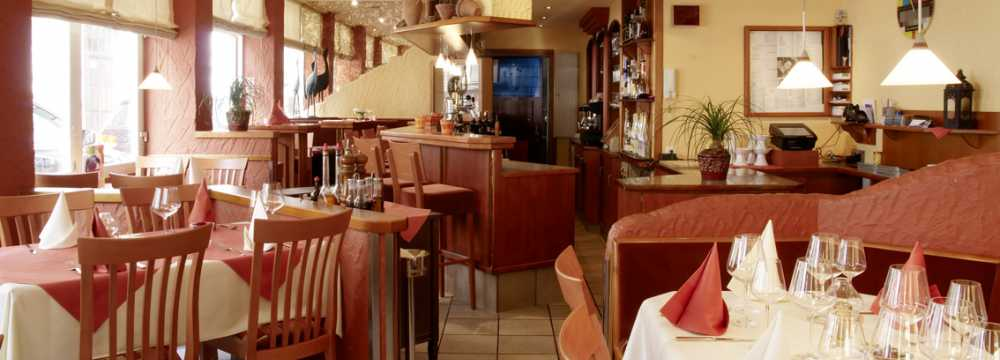 Restaurants in Trier: Restaurant Primavera