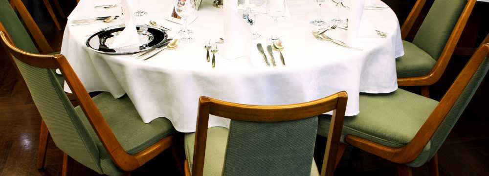 Restaurants in Donaueschingen-Aufen: Hotel Restaurant Waldblick