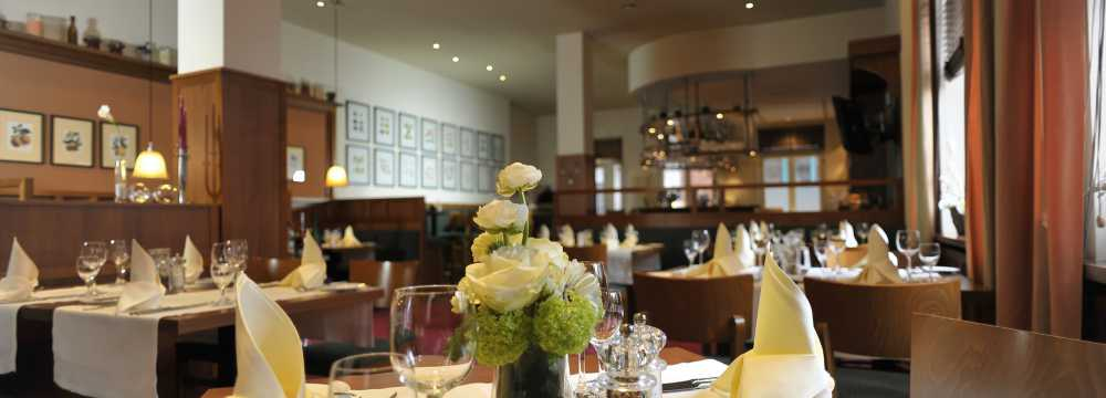 Restaurants in Erfurt: BEST WESTERN PLUS Hotel Excelsior