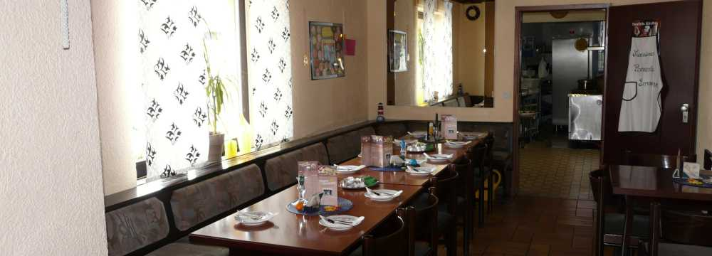 Restaurants in Saarlouis: Sonneneck Pizzeria