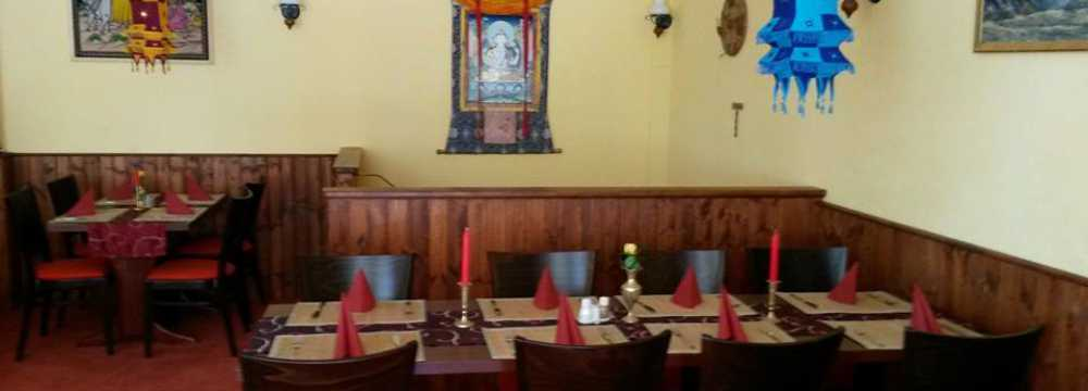 Restaurants in Halle: Indian Restaurant Shiva