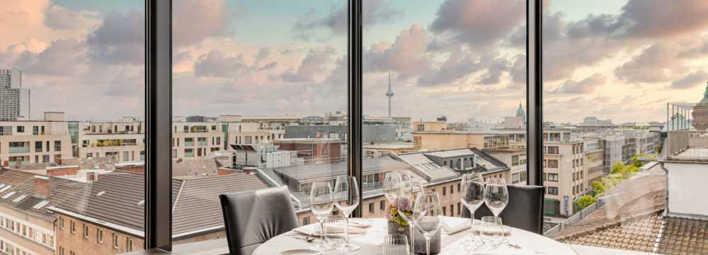 Restaurant Le Corange in Mannheim