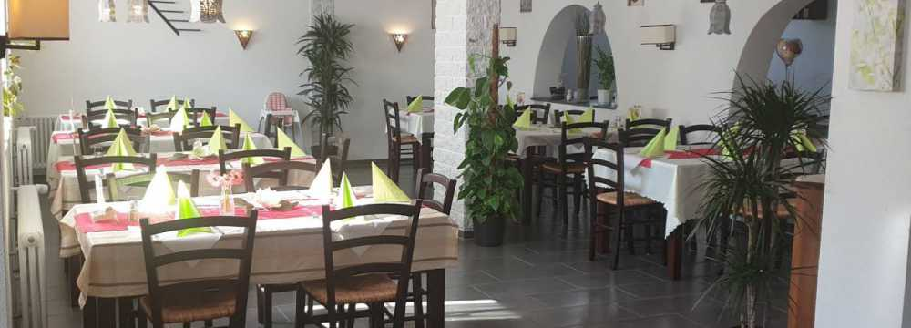 Restaurant Wiesengrund in Immendingen