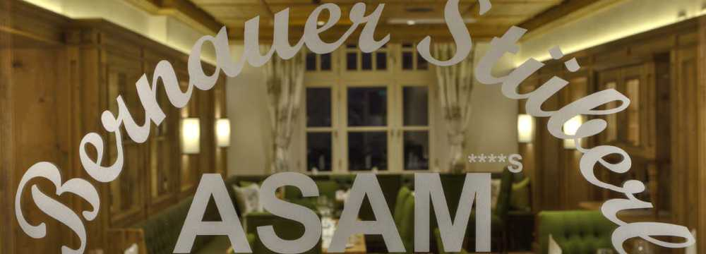 Restaurants in Straubing: Restaurant im Hotel ASAM