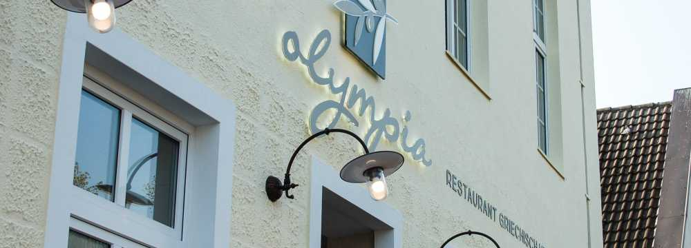 Restaurants in Papenburg: Olympia