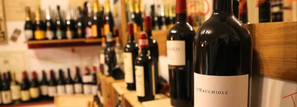 Zylinder Wein- Feinkost Freiburg in Freiburg