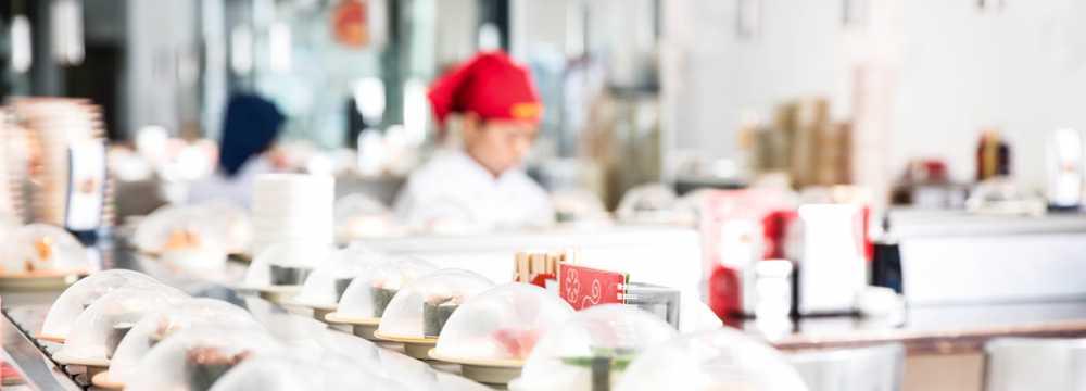 Sushi Factory in Bremen