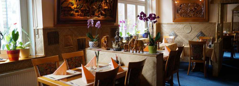 Restaurants in Bayreuth: THAI-RESTAURANT HUA HIN