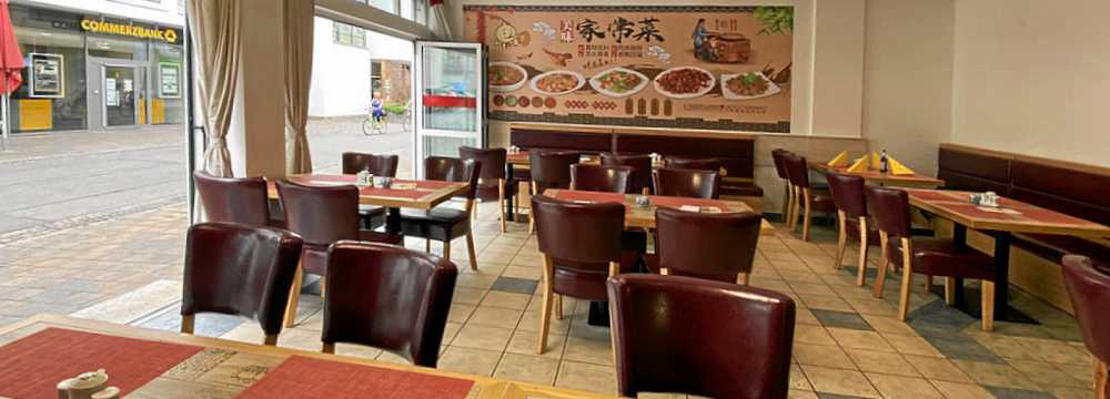 China Restaurant Jasmin in Singen