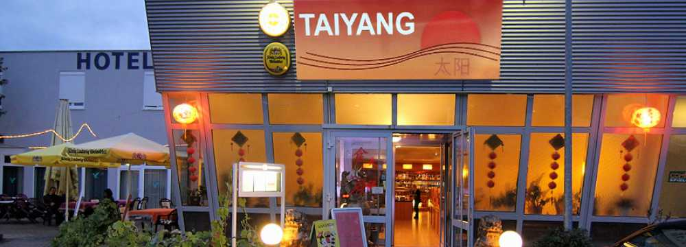 Chinarestaurant Taiyang Rheinfelden in Rheinfelden