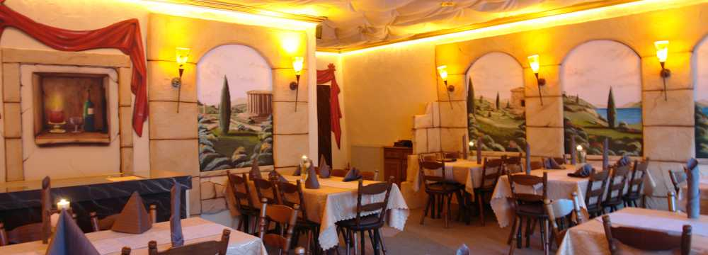 Restaurants in Merzig: Athen Grill