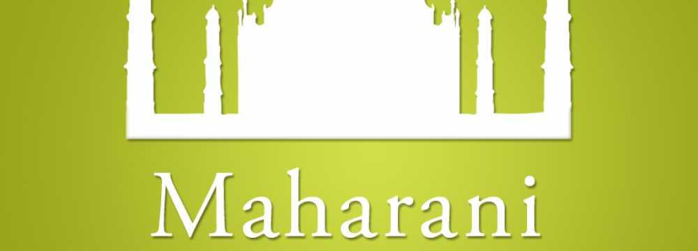 Restaurant & Kochschule Maharani in Hamm