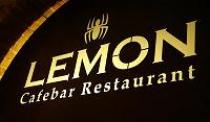 Logo von Lemon - Cafebar Restaurant in Landau