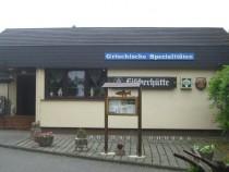 Logo von Restaurant Fischerhütte in Wetzlar-Niedergirmes