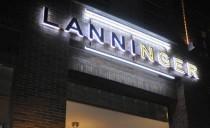 Logo von Restaurant Lanninger Bar in Berlin