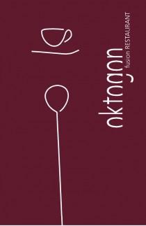 Logo von Oktogon Fusion Restaurant in Berlin