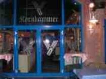 Logo von Restaurant - Bistro Kornkammer in Weilerbach