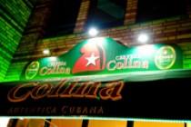 Logo von Restaurant Colina in Köln