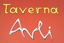 Logo von Restaurant Taverna Avli in Bochum