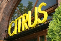 Logo von Citrus Bar  Restaurant in Mainz