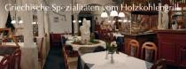Logo von Restaurant Kavala in Ludwigshafen am Rhein