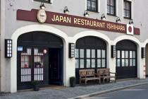 Logo von Restaurant Ishihara in Nürnberg