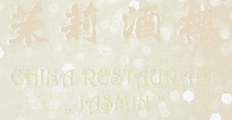 Logo von China Restaurant Jasmin in Sembach