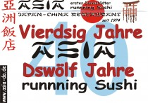 Logo von Japan-China-Restaurant ASIA in Darmstadt