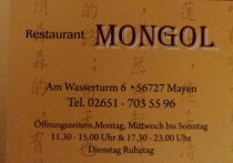 Logo von Restaurant Mongol in Mayen