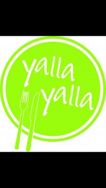 Logo von Restaurant YallaYalla Falafel in Bremen