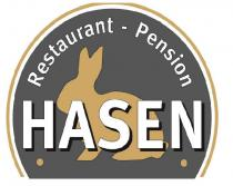 Logo von Restaurant-Pension-Hasen in Schramberg