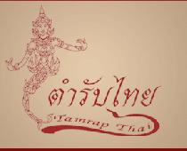 Logo von Tamrap-Thai Restaurant in Koblenz