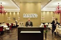 Logo von MARYs Restaurant in Hannover
