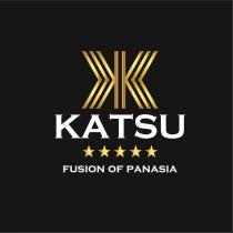 Logo von Katsu Restaurant in Ingelheim