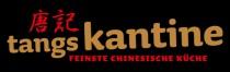 Logo von Restaurant Tangs Kantine in Berlin