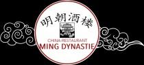 Logo von Chinarestaurant Ming Dynastie in Cottbus